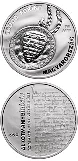 10000 forint coin 30 years of the Constitutional Court of Hungary | Hungary 2020