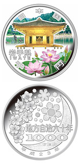 1000 yen Iwate - 2011 - Series: 47 Prefectures Coin Program 1000 yen - Japan