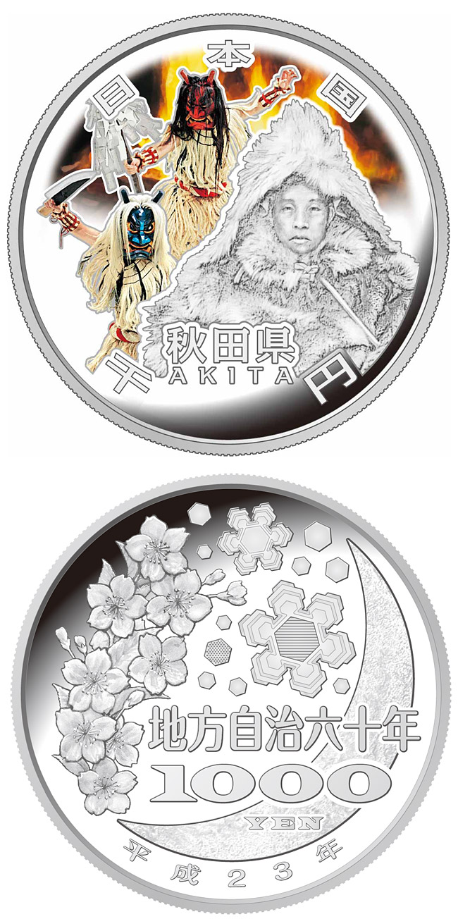 Image of 1000 yen coin - Akita | Japan 2011.  The Silver coin is of Proof quality.