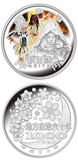 1000 yen Akita - 2011 - Series: 47 Prefectures Coin Program 1000 yen - Japan