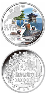 1000 yen Shiga - 2011 - Series: 47 Prefectures Coin Program 1000 yen - Japan