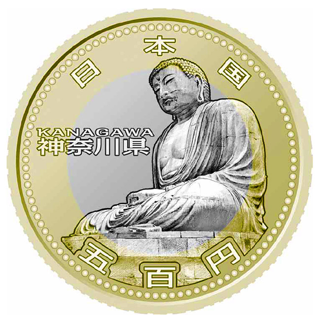 Image of 500 yen coin - Kanagawa | Japan 2012.  The Bimetal: CuNi, Brass coin is of BU, UNC quality.