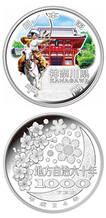 1000 yen Kanagawa - 2012 - Series: 47 Prefectures Coin Program 1000 yen - Japan