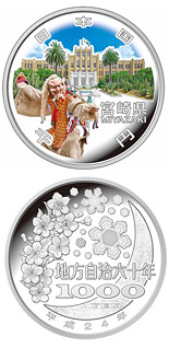 1000 yen Miyazaki - 2012 - Series: 47 Prefectures Coin Program 1000 yen - Japan