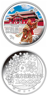 1000 yen Okinawa - 2012 - Series: 47 Prefectures Coin Program 1000 yen - Japan