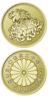 500 yen coin The 20th Anniversary of His Majesty the Emperor's Enthronement | Japan 2009