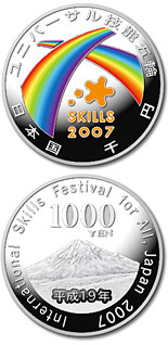 1000 yen coin International Skills Festival for All, Japan 2007  | Japan 2007