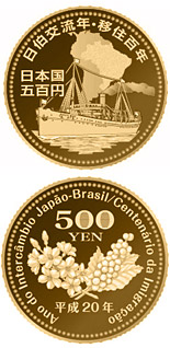 500 yen coin Japan-Brazil Year of Exchange | Japan 2008