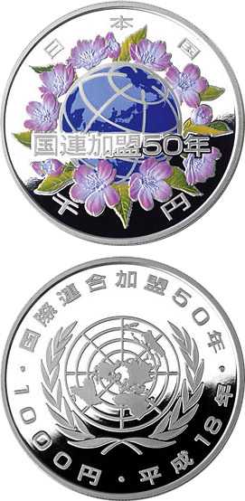 Image of 1000 yen coin - 50 Years of Japan's Accession to the United Nations  | Japan 2006.  The Silver coin is of Proof quality.