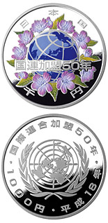 1000 yen coin 50 Years of Japan's Accession to the United Nations  | Japan 2006