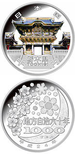 1000 yen Tochigi - 2012 - Series: 47 Prefectures Coin Program 1000 yen - Japan