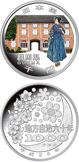 1000 yen Gunma - 2013 - Series: 47 Prefectures Coin Program 1000 yen - Japan