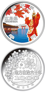1000 yen Hiroshima - 2013 - Series: 47 Prefectures Coin Program 1000 yen - Japan