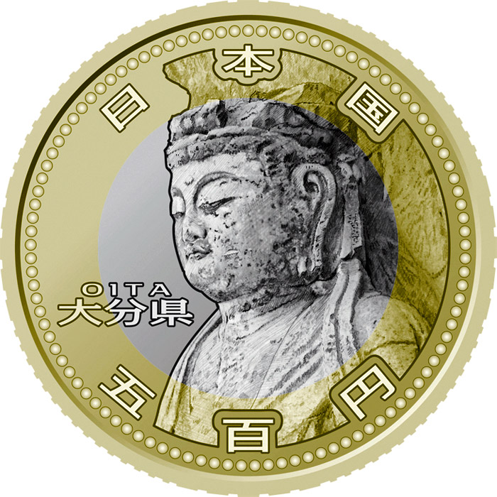 Image of 500 yen coin - Oita | Japan 2012.  The Bimetal: CuNi, Brass coin is of BU, UNC quality.