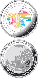 1000 yen coin The 67th Annual Meetings of the International Monetary Fund and the World Bank Group | Japan 2012