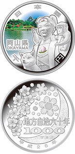 1000 yen Okayama - 2013 - Series: 47 Prefectures Coin Program 1000 yen - Japan