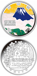 1000 yen Shizuoka - 2013 - Series: 47 Prefectures Coin Program 1000 yen - Japan