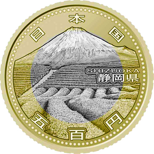 Image of 500 yen coin - Shizuoka | Japan 2013.  The Bimetal: CuNi, Brass coin is of BU, UNC quality.