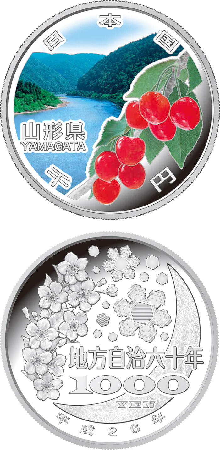 Image of 1000 yen coin - Yamagata | Japan 2014.  The Silver coin is of Proof quality.