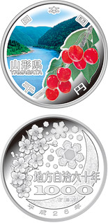 1000 yen Yamagata - 2014 - Series: 47 Prefectures Coin Program 1000 yen - Japan