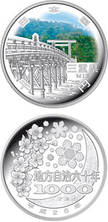 1000 yen Mie - 2014 - Series: 47 Prefectures Coin Program 1000 yen - Japan