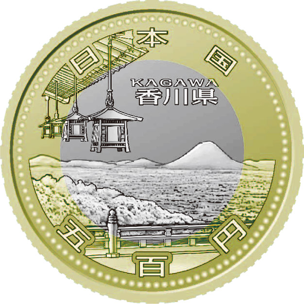 Image of 500 yen coin - Kagawa  | Japan 2014.  The Bimetal: CuNi, Brass coin is of BU, UNC quality.