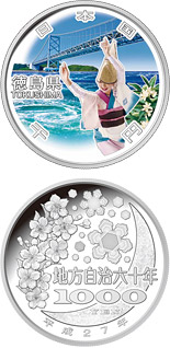 1000 yen Tokushima - 2014 - Series: 47 Prefectures Coin Program 1000 yen - Japan