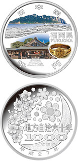 1000 yen Fukuoka - 2014 - Series: 47 Prefectures Coin Program 1000 yen - Japan
