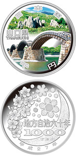 1000 yen Yamaguchi  - 2016 - Series: 47 Prefectures Coin Program 1000 yen - Japan