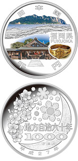 1000 yen Fukuoka - 2015 - Series: 47 Prefectures Coin Program 1000 yen - Japan