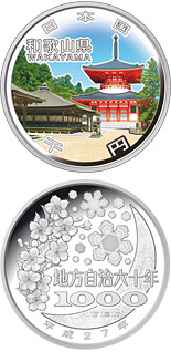 1000 yen Wakayama - 2015 - Series: 47 Prefectures Coin Program 1000 yen - Japan