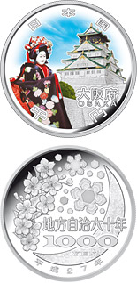 1000 yen Osaka - 2015 - Series: 47 Prefectures Coin Program 1000 yen - Japan