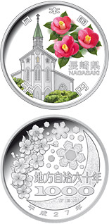 1000 yen Nagasaki - 2015 - Series: 47 Prefectures Coin Program 1000 yen - Japan