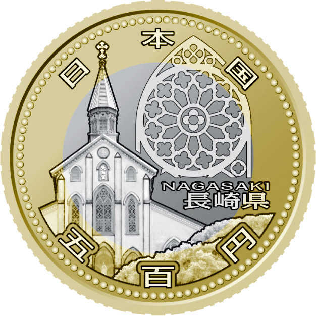 Image of Nagasaki – 500 yen coin Japan 2015.  The Bimetal: CuNi, Brass coin is of BU, UNC quality.
