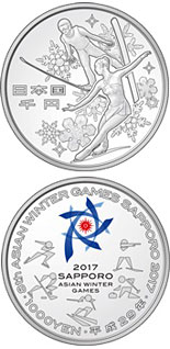 1000 yen coin 8th Asian Winter Games | Japan 2017