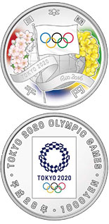 1000 yen coin Tokyo Olympic Games 2020 | Japan 2016