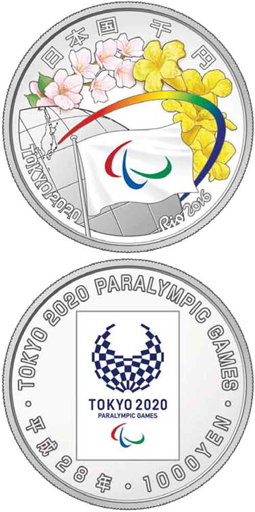 Image of 1000 yen coin - Tokyo Paralympic Games 2020 | Japan 2016.  The Silver coin is of Proof quality.