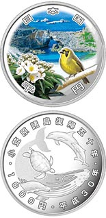 1000 yen coin 50th Anniversary of the Return of Ogasawara Islands | Japan 2018