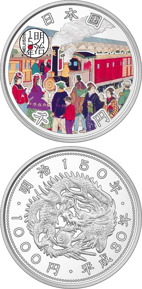 Image of 150th years of the start of the Meiji period – 1000 yen coin Japan 2018.  The Silver coin is of Proof quality.