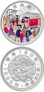 1000 yen coin 150th years of the start of the Meiji period | Japan 2018