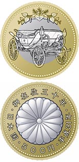 500 yen coin Emperor His Majesty 30 Years | Japan 2019