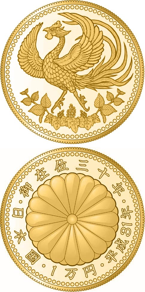Image of 10000 yen coin - Emperor His Majesty 30 Years | Japan 2019.  The Gold coin is of Proof quality.