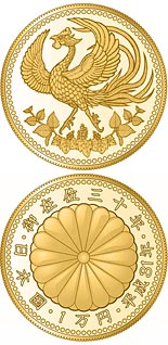 10000 yen coin Emperor His Majesty 30 Years | Japan 2019