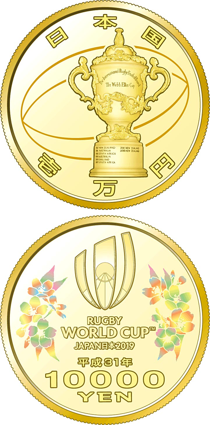 Image of 10000 yen coin – Rugby World Cup 2019 | Japan 2019.  The Gold coin is of Proof quality.