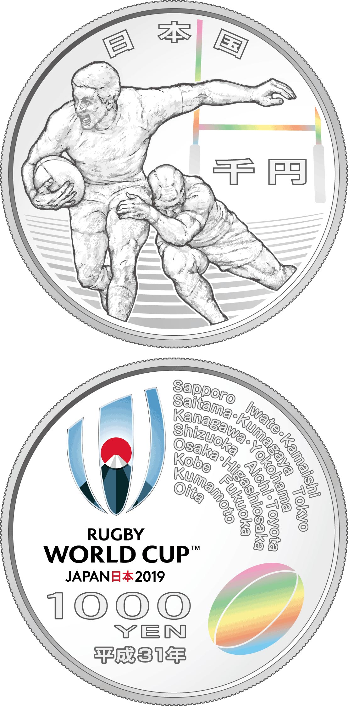 Image of 5000 yen coin - Rugby World Cup 2019 | Japan 2019.  The Silver coin is of Proof quality.