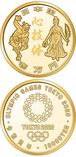 10000 yen coin Victory | Japan 2020