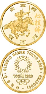 10000 yen coin Fluent horse and mind | Japan 2020