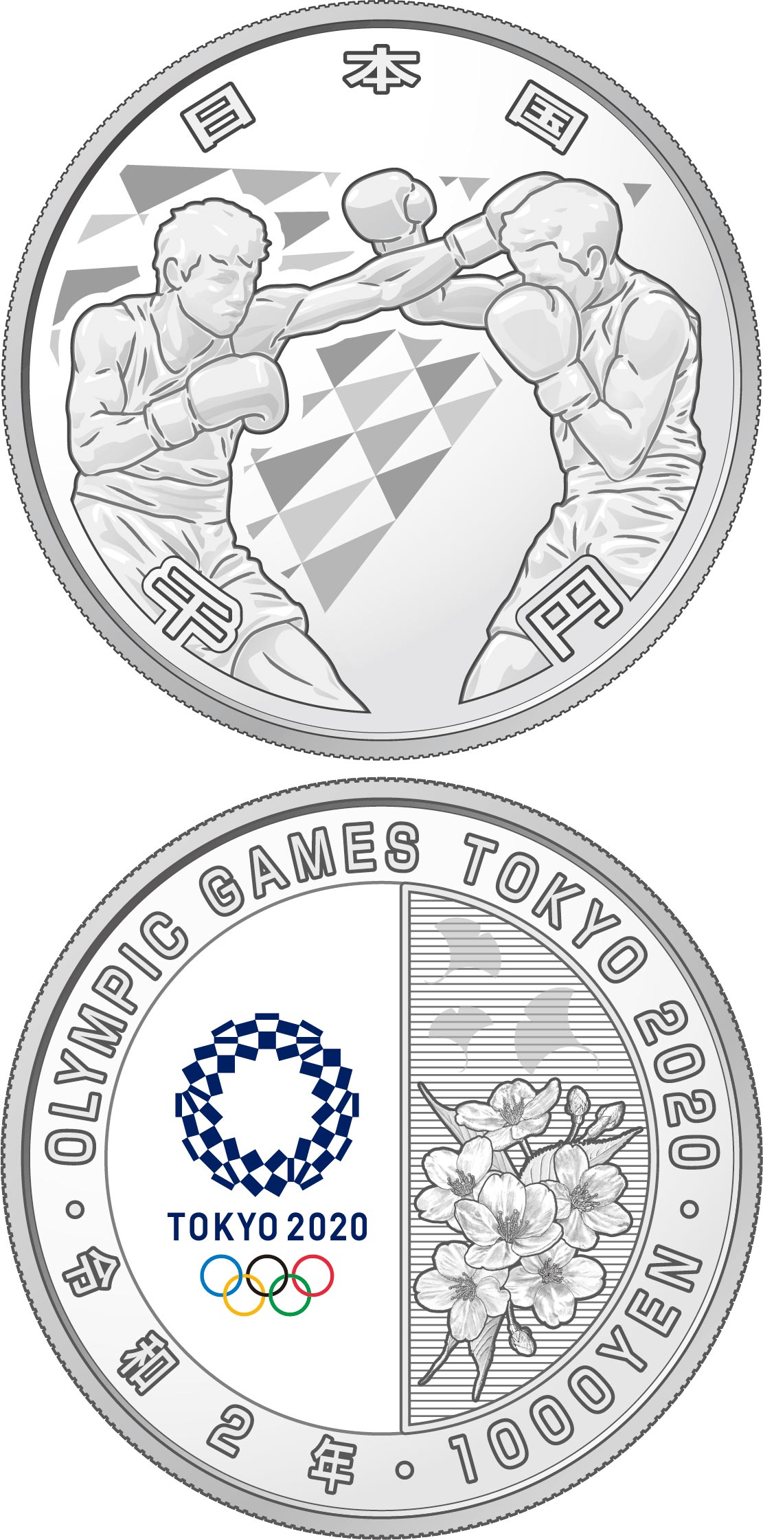 Image of 1000 yen coin - Boxing | Japan 2020.  The Silver coin is of Proof quality.