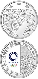 1000 yen coin Boxing | Japan 2020