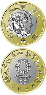500  coin Thunder god | Japan 2020